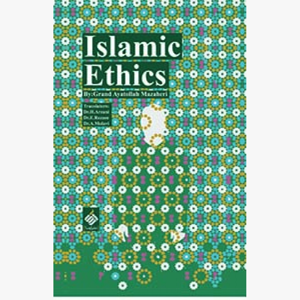 Islamic Ethics