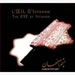 چشم اصفهان