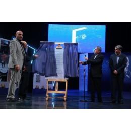 کتاب «ر»، کتاب برگزیده بخش مستند نگاری نهمین جایزه ادبی جلال آل احمد شد.