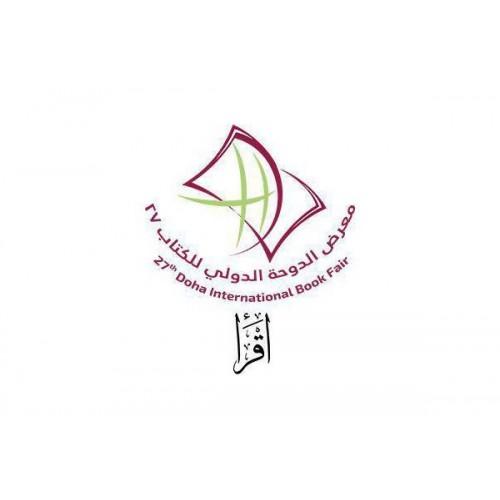 موسسه نمایشگاههای فرهنگی ایران با نمایش ۳۰۰ عنوان کتاب در بیست و هفتمین دوره نمایشگاه بینالمللی کتاب قطر حضور دارد.