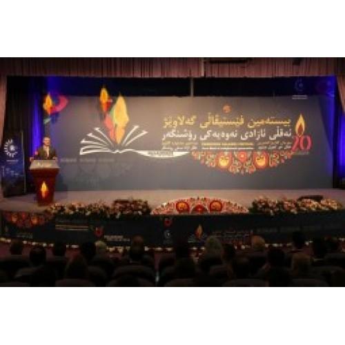 بیستمین دوره جشنواره بینالمللی «گلاویژ» با حضور ادیبان، شاعران، مترجمان و منتقدانی از ایران، ارمنستان، عراق، سوریه، ترکیه و اقلیم کردستان در شهر سلیمانیه عراق آغاز شد.